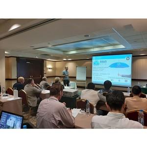 Семинар «Внедрение RFID-систем: что необходимо знать, начиная проект»
