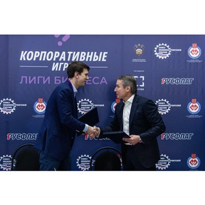 «Трудовые резервы» подписали соглашение с Федерацией армрестлинга РФ