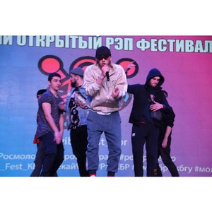 В КБГУ стартовал рэп-фестиваль