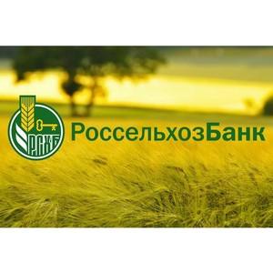 Россельхозбанк подвел итоги работы в Курской области за 2019 год