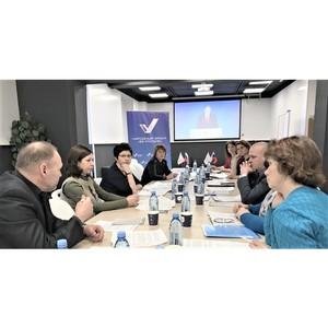 Сессия ОНФ в Карелии: предложения по реализации послания Президента РФ