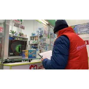 Молодежка ОНФ проверила цены на препараты и маски в аптеках Приамурья