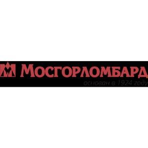 Мосгорломбард планирует выпустить в 2020г биржевые облигации