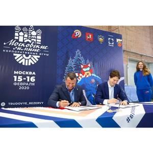 «Трудовые резервы» подписали ключевое соглашение о сотрудничестве