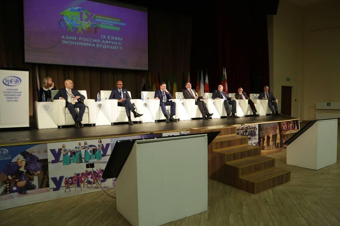 ЕЭФМ в лицах: сотрудничество в сфере образования и науки