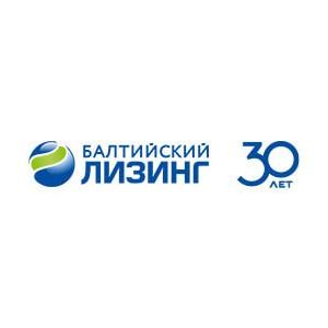 «Балтийский лизинг» продлевает специальное предложение на Fuso Canter