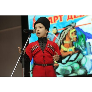 В КБГУ проходит фестиваль «Потомки нарта Дебета»