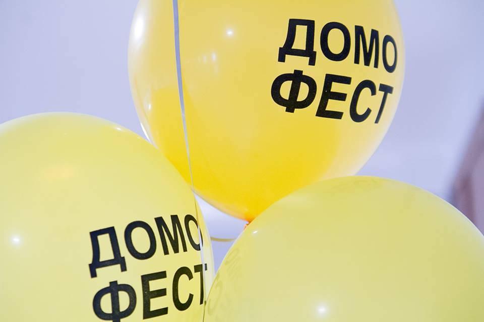 Выставка недвижимости Домофест в Екатеринбурге