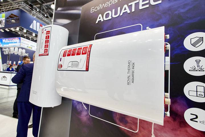 AquaTherm 2020 бойлеры Royal Thermo стенд Русклимат.