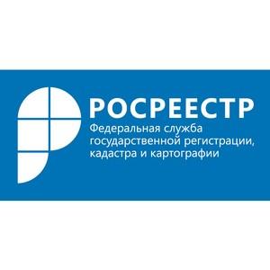 Челябинская область: Новые функции Росреестра