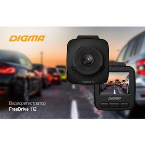 Видеорегистратор Digma FreeDrive 112: надёжный, удобный, стильный