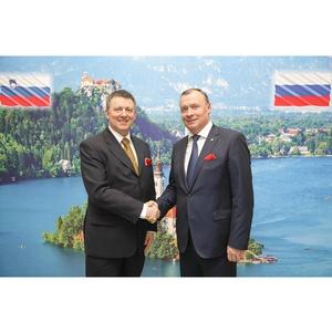 Словения открыла в Екатеринбурге офис Почетного консула