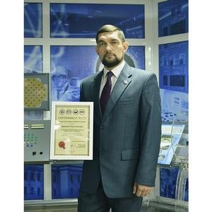 Работник КуАЭС-2 включен в реестр профессиональных инженеров РФ