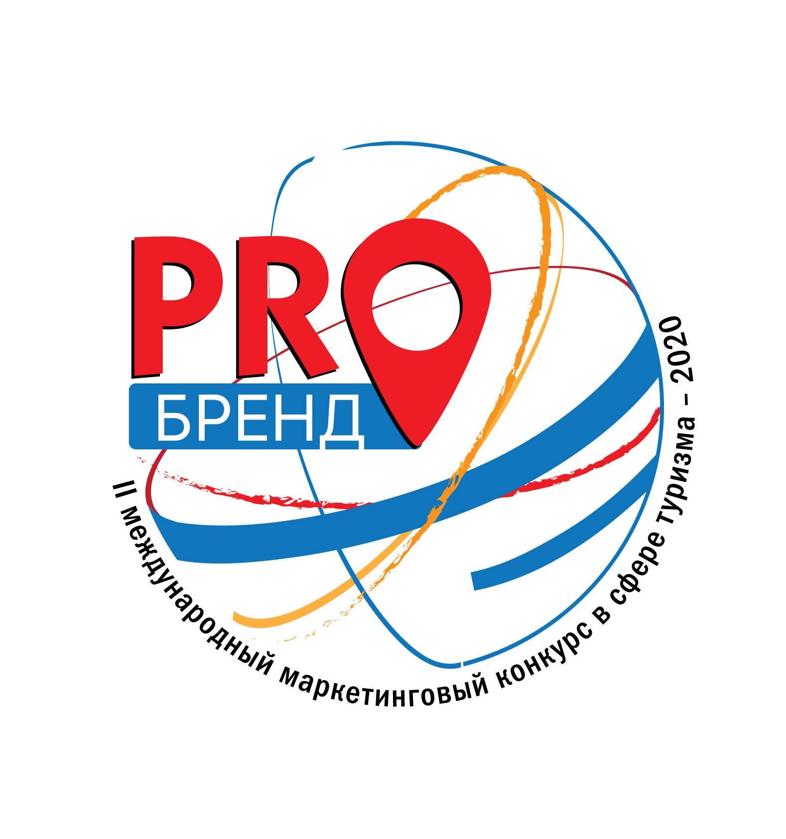 Бренды и тренды. Есть ли у России туристический бренд?