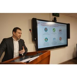Евгений Данчиков: контроль - инструмент развития, а не ограничения