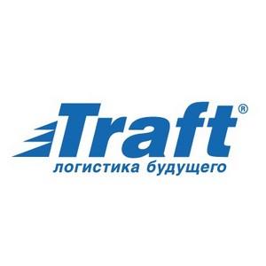 Как управлять грузовым и коммерческим транспортом обсудили на форуме