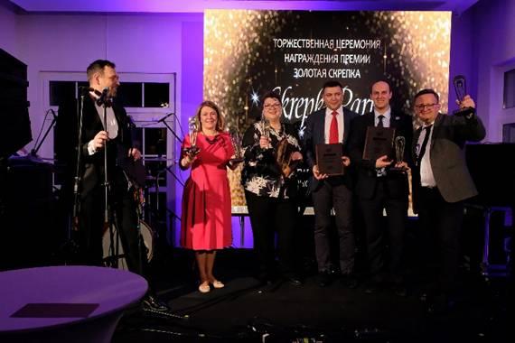 ТМ «Бюрократ» - лауреат Национальной премии «Золотая скрепка»