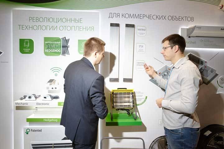 Ballu стенд Русклимат AquaTherm Moscow 2020.