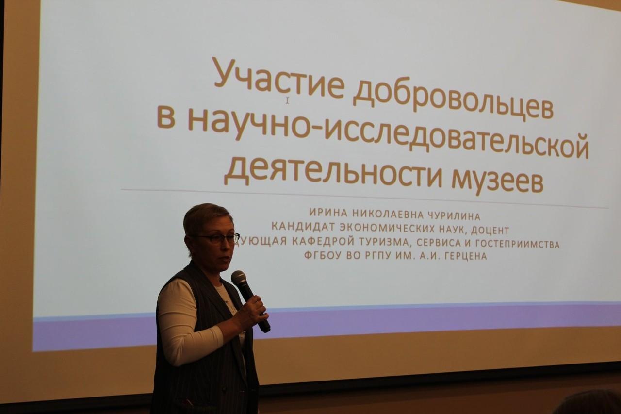 Кафедра туризма РГПУ на открытии школы музейных добровольцев