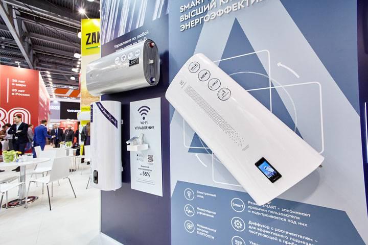 «Русклимат» представил рынку инновационное отопительное оборудование