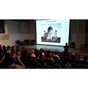 В Кирове стартовал цикл лекций «Искусство, опалённое войной»