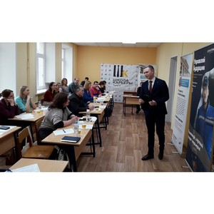 Представители компании «Балтика» выбрали лучших выпускников ТулГУ
