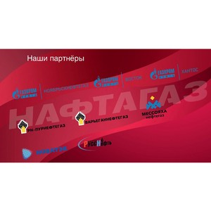 «Нафтагаз-Бурение» признано лучшим сервисным предприятием