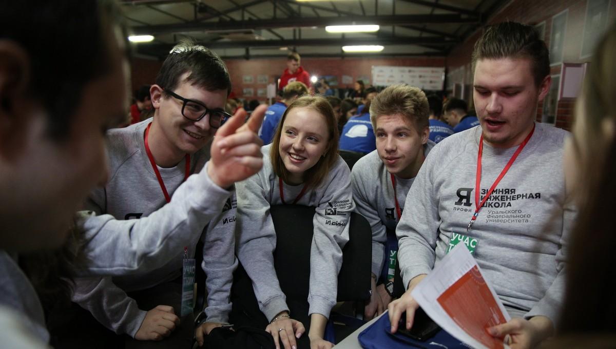 Жизнь после смартфонов: студенты-айтишники собрались в Сочи