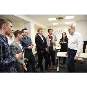 Встреча выпускников Фонда Андрея Мельниченко с компанией «ЕвроХим»