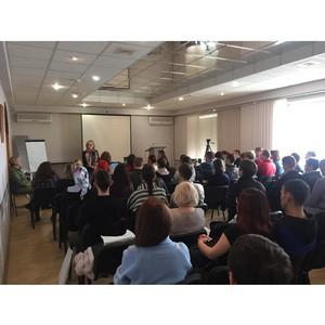 В Саратове обсудили особенности психологической поддержки пациентов