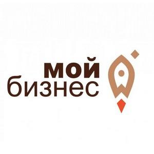 Форум «Самозанятые 2020» в Первоуральске собрал полный зал