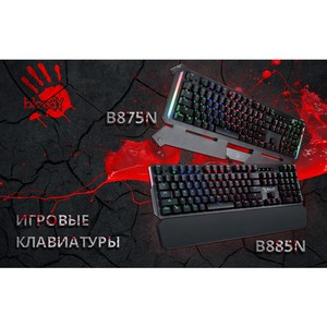 Игровые клавиатуры с оптико-механическими переключателями