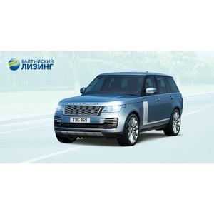 Клиенты «Балтийского лизинга» могут купить Land Rover с авансом от 0%