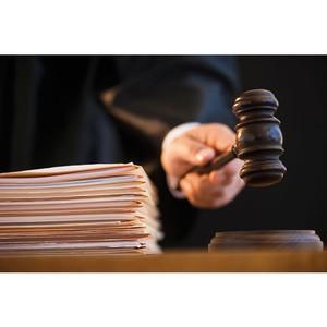 Тверской арбитражный управляющий осуждён за покушение на мошенничество