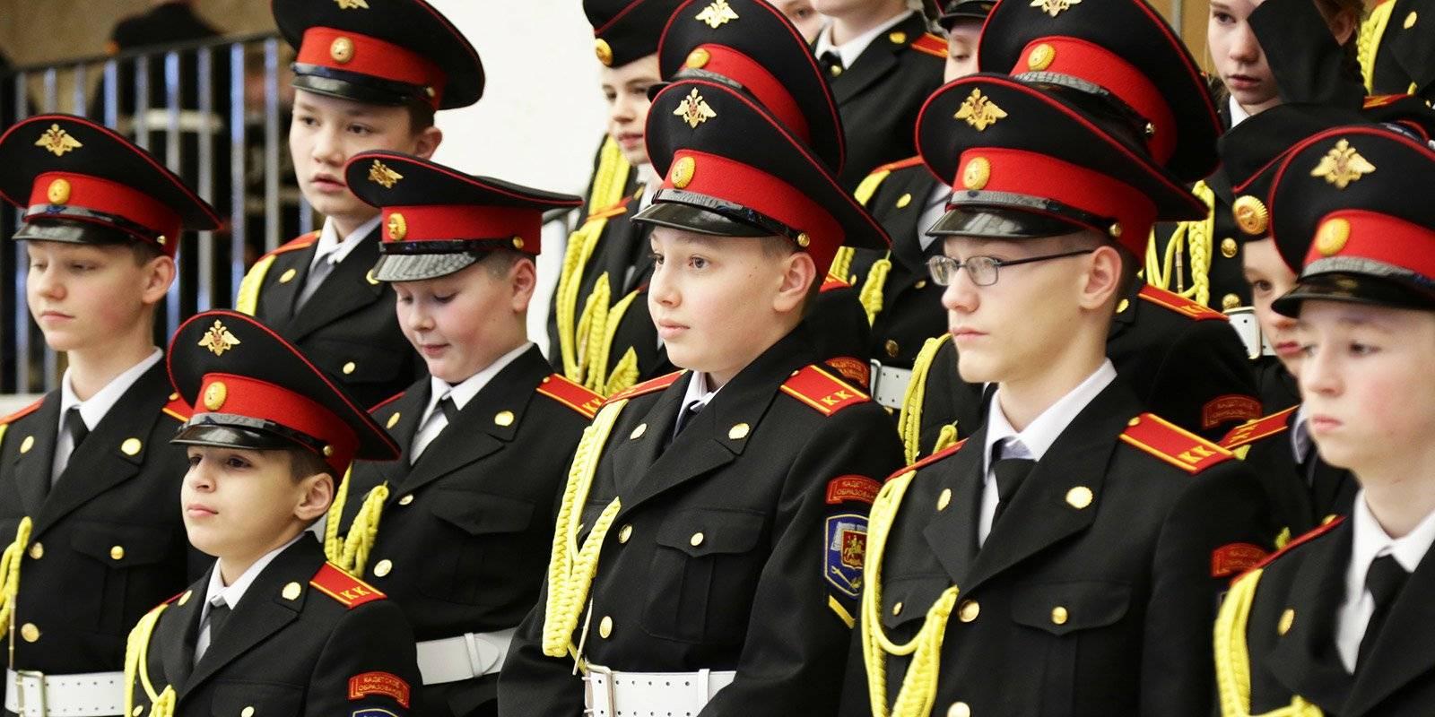 Лучших выпускников кадетских классов наградили в Кремле