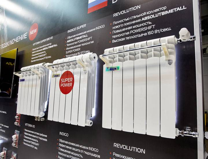 AquaTherm 2020 биметаллические радиаторы Royal Thermo стенд Русклимат.