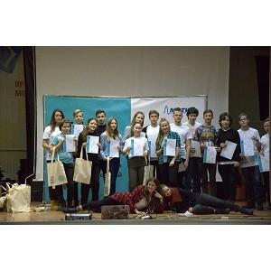 «Цифра в регионы»: Подмосковье приняло школьников со всей России