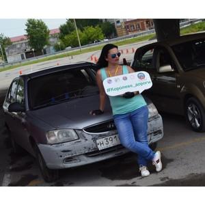Тюменских автоледи приглашают на конкурс водительского мастерства