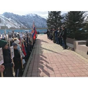 Активисты ОНФ в КБР провели патриотические уроки в школах региона