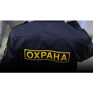 11 марта - День сотрудников частных охранных агентств в России