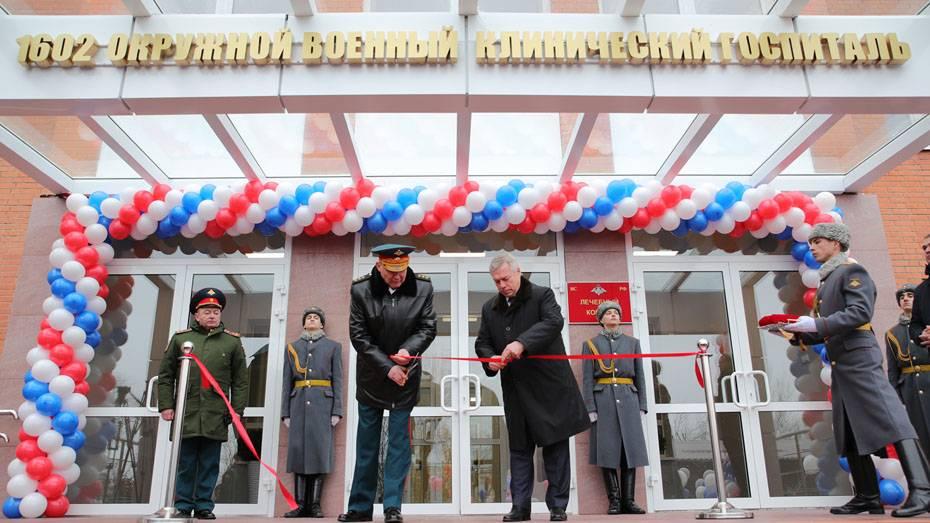 Сдан лечебный корпус госпиталя в Ростове-на-Дону
