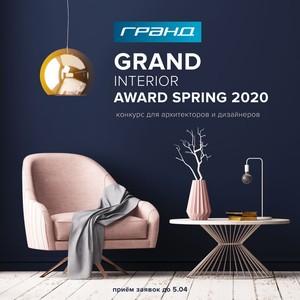 Grand Interior Award Spring 2020 в МТК «Гранд» Москва