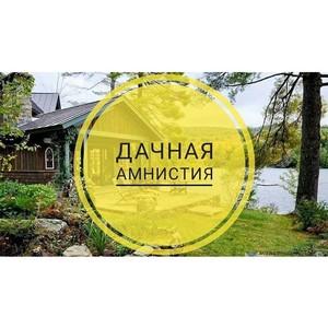 У забайкальцев остался год на регистрацию домов по «дачной амнистии»