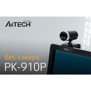 Прокачай общение: новая веб-камера PK-910P от A4Tech