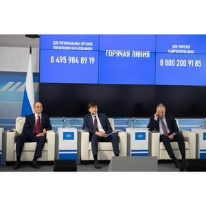 Сергей Кравцов рассказал о поддержке дистанционного обучения в школах