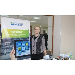 «Балтийский лизинг» познакомил омских аграриев с программами компании