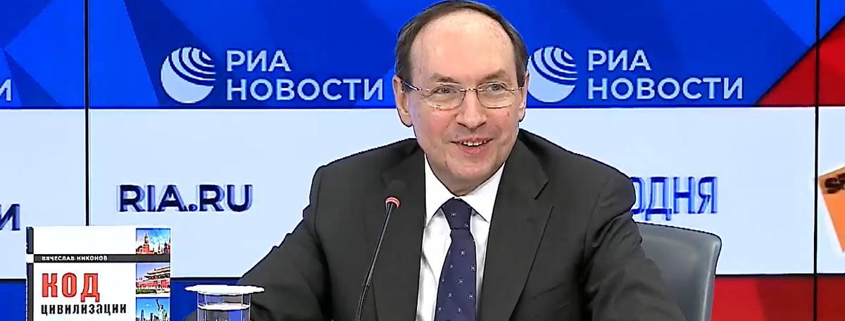 Вячеслав Никонов: Воспитывать детей нужно, гордясь за великую страну