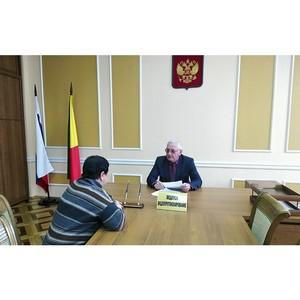 В Росреестре Забайкальского края прошел прием граждан