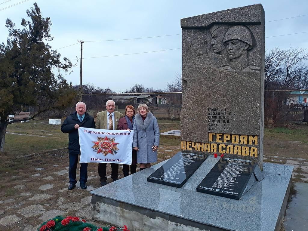 Монумент погибшим воинам в селе Орловка(Мамашай). Крым.