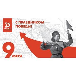 В Кировской области готовятся к празднованию 75-летия Великой Победы
